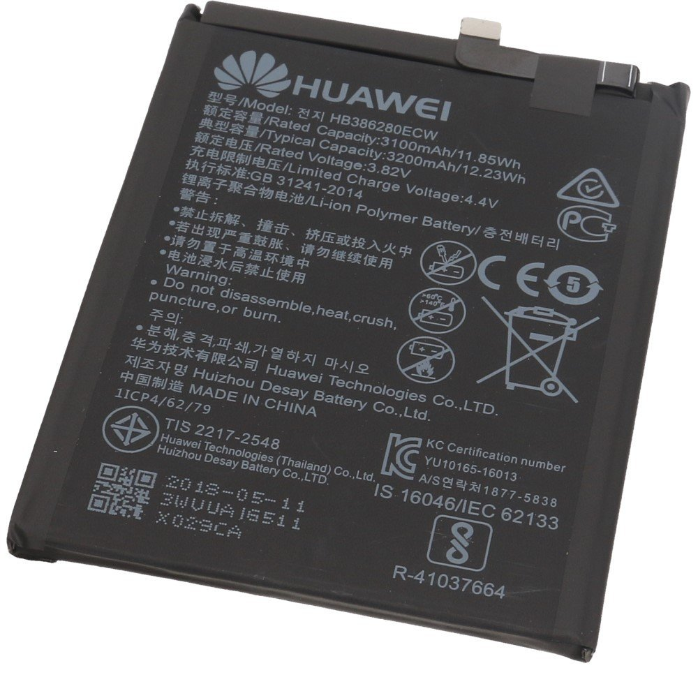 Batteria-Huawei-HB386280ECW-P10-bulk